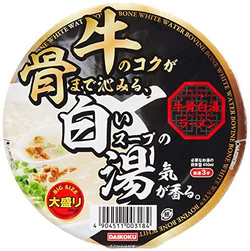 大黒 牛骨白湯ラーメン大盛り100g ×12個