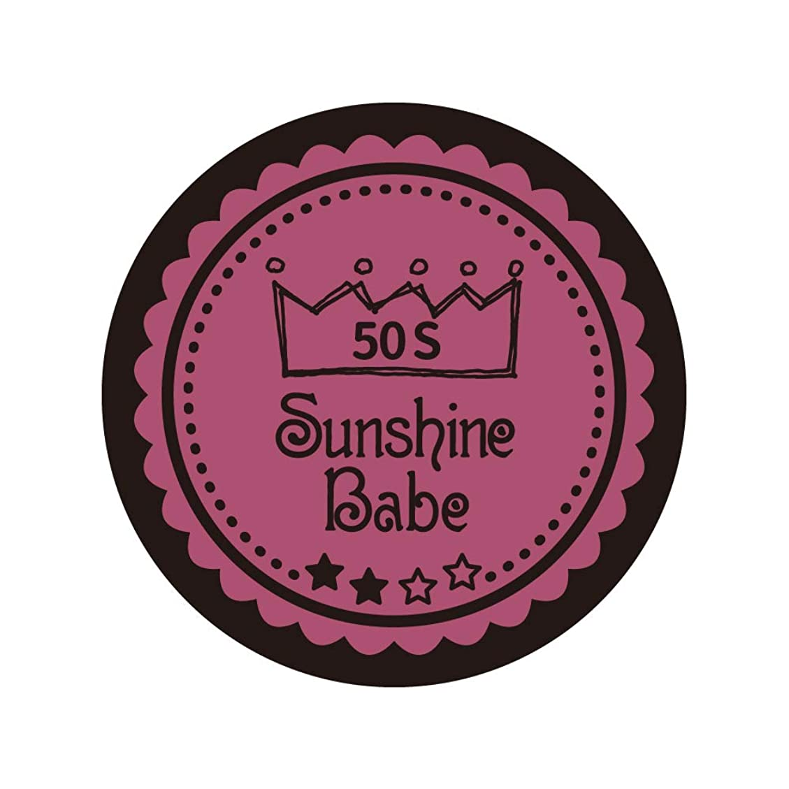週末男やもめ矢じりSunshine Babe カラージェル 50S ベイクドピンク 2.7g UV/LED対応