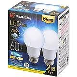 アイリスオーヤマ LED電球 口金直径26mm 広配光 60W形相当 昼白色 2個パック 密閉器具対応 LDA7N-G-6T62P