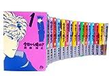 今日から俺は 文庫版 コミック 全18巻完結セット (小学館文庫)