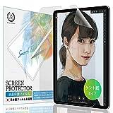 ベルモンド iPad Pro 11 (第2世代 2020 / 第1世代 2018) ペーパー 紙 ライク フィルム ケント紙タイプ 日本製 液晶保護フィルム 反射防止 指紋防止 気泡防止 BELLEMOND IPD11PLK G184