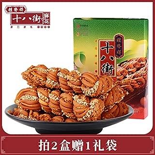 Chinese Snack Food Fried Dough Twists Ma Hua 桂发祥十八街麻花 850克什锦麻花礼盒 天津传统特产 礼品零食