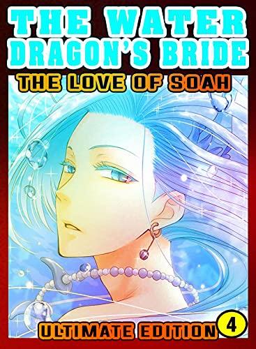 The Love Of Soah: Volume 4 - Bride Graphic Fantasy Novel Manga School Life Romance Comedy (English Edition)