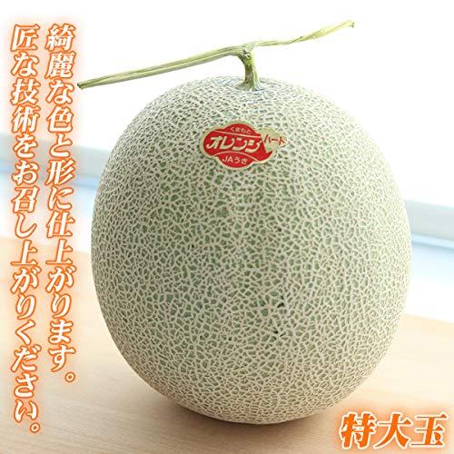 川村農園『オレンジハート』