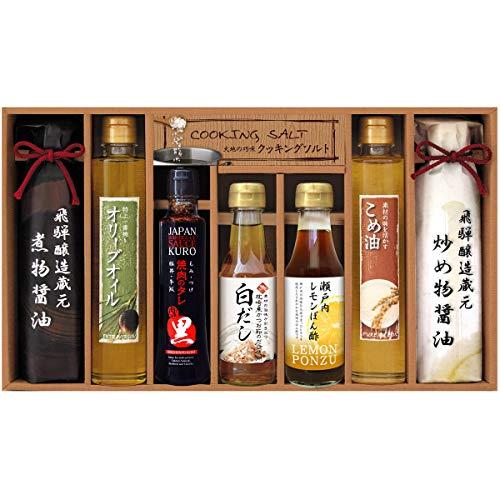 厳選こだわり調味料ギフト RIH-50 〔醤油2種、ぽん酢、オリーブオイル、米油、白だし、ソルト、たれ〕 調味料セット 美食ファクトリー
