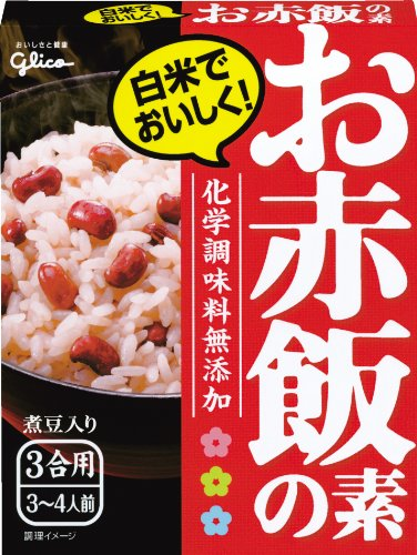 江崎グリコ お赤飯の素 200g×10個