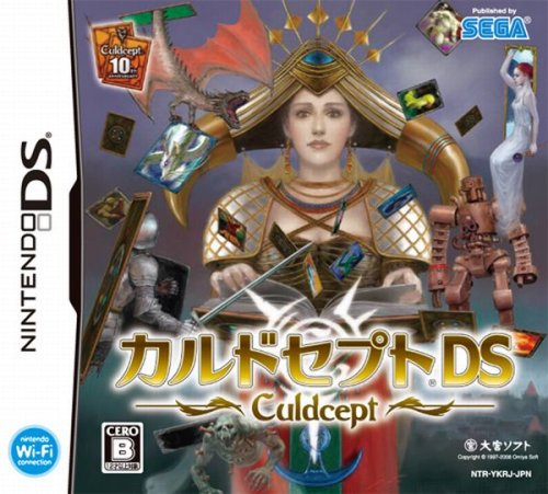 Culdcept DS [Japan Import]