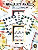 Alphabet arabe Livre de coloriage ''Les lettres'' Volume 1: Amuse-toi et révise les lettres de l'alphabet arabe