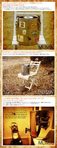 MLIMA(リマ)『MLIMASTAINLESSJUGMTO10(リマステンレスジャグムート10)』