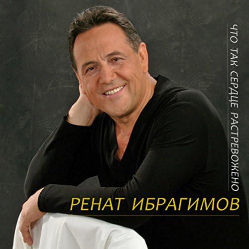 Renat Ibragimov
