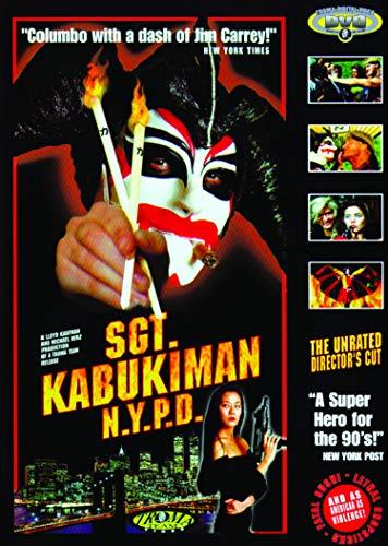 Sgt Kabukiman Nypd [Reino Unido] [DVD]