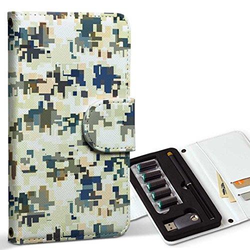 スマコレ ploom TECH プルームテック 専用 レザーケース 手帳型 タバコ ケース カバー 合皮 ケース カバー 収納 プルームケース デザイン 革 模様 ユニーク 014530