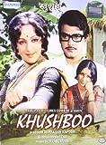 Buy Khushboo from Amazon