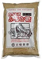 宮崎商店 自然生活ふるさ糖(粗製三温糖) <750g> 6個