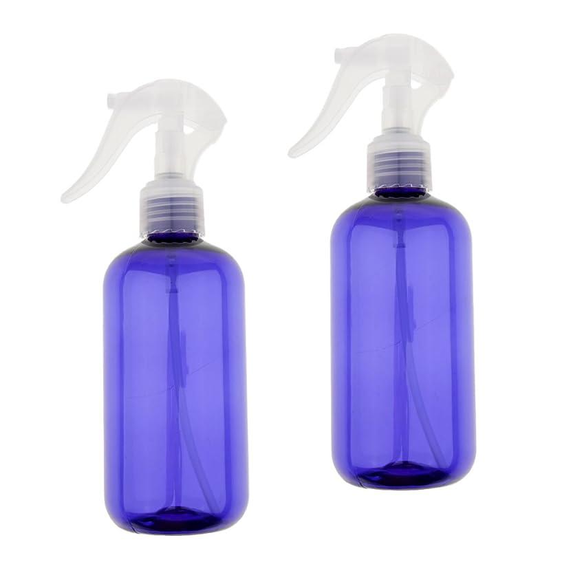 光沢捨てる説得力のある2個250ミリリットル空詰め替えミストスプレー化粧品香水アトマイザースプレーボトル - 青ボトル+クリアキャップ