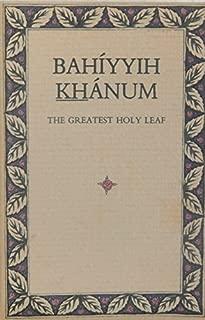 Best baha i holy text Reviews