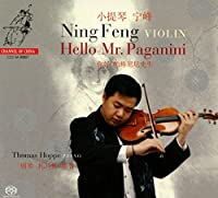Hello Mr Paganini by Ning Feng (2008-01-08)