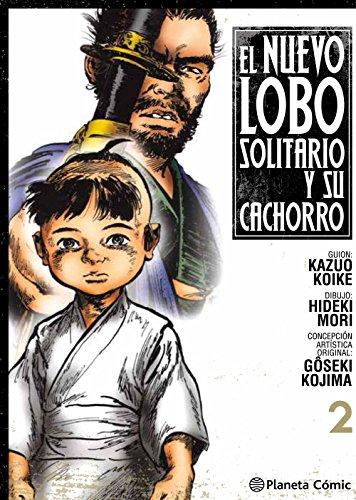 Nuevo Lobo solitario y su cachorro nº 02 (Manga Seinen)
