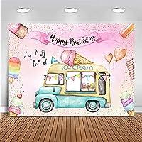 誕生日パーティーの背景新生児の漫画アイスクリーム写真の背景写真スタジオの写真の背景A1437x5ft / 2.1x1.5m