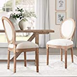 Recaceik Farmhouse Dining Chairs 2 PCs, French Bedroom Side Chairs with Round Back, Wood Legs Finish, Elegant Accent Kitchen Chairs for Dining Room/Living Room/Restaurant,Set of 2, Beige