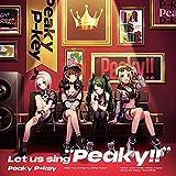 Stormy link / Peaky P-key
