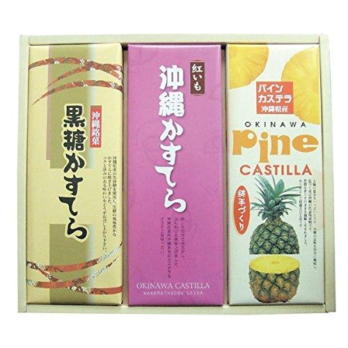 【ギフト】 沖縄かすてら 3種(黒糖・パイン・紅いも) 箱入り ×1セット わかまつどう製菓 特産品を使用!おきなわ土産に最適!色鮮やかなカステラです