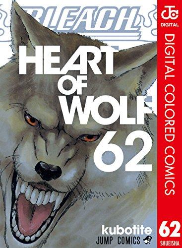 BLEACH カラー版 62 (ジャンプコミックスDIGITAL)