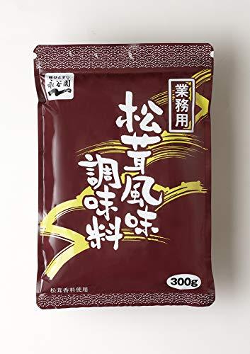 永谷園 業務用松茸風味調味料 300g