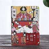 BINGBIAN - Agenda giornaliera creativa con gatto giapponese, copertina rigida A