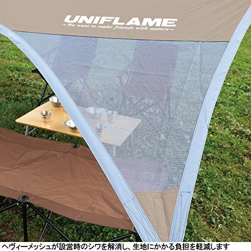 UNIFLAME(ユニフレーム)『REVOタープⅡMTAN』