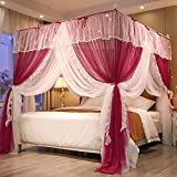 Obokidly Princess 4 Corners Post Canopy Mosquito Net,Bed Canopy Romantic Mosquito Net for King Queen Full Twin Size Bed (Wine Red-White, Queen)