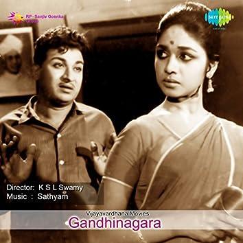 Gandhinagara (Original Motion Picture Soundtrack)