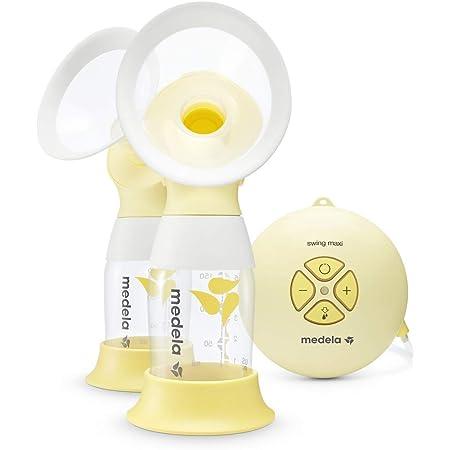 メデラ 搾乳機 電動 スイング・マキシ フレックス 搾乳機 (電動・ダブルポンプ) 母乳育児をサポート