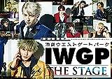 舞台「池袋ウエストゲートパーク THE STAGE」【DVD】[DVD]