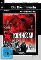 Die Kommissarin [DVD] [Import]