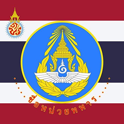 magFlags Drapeau Large Royal Thai Air Force Unit 1979?2017 | Thai Military | 1.35m² | 120x120cm