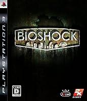 バイオショック - PS3