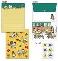 【世にも不思議な猫世界】ミニレターセット(学校)☆YN-LS001