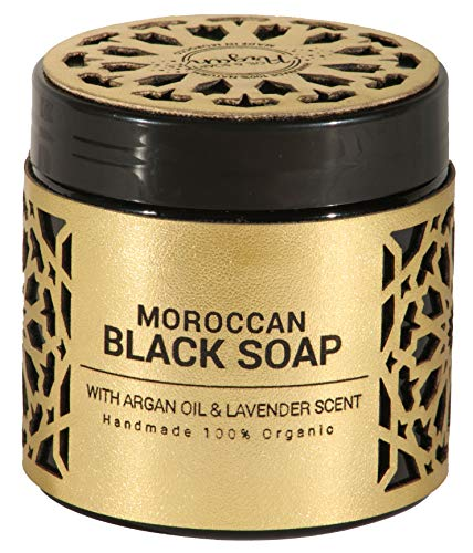 Premium Quality Moroccan black soap with pure argan oil and lavender essential oil, 7Oz / 200ml handmade 100% organic for traditional hammam , spa, sauna or home bath shower, Made in Morocco