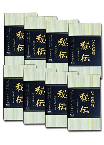 秘伝 納豆 100g × 8個 秘伝豆 使用