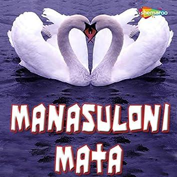 Manasuloni Mata