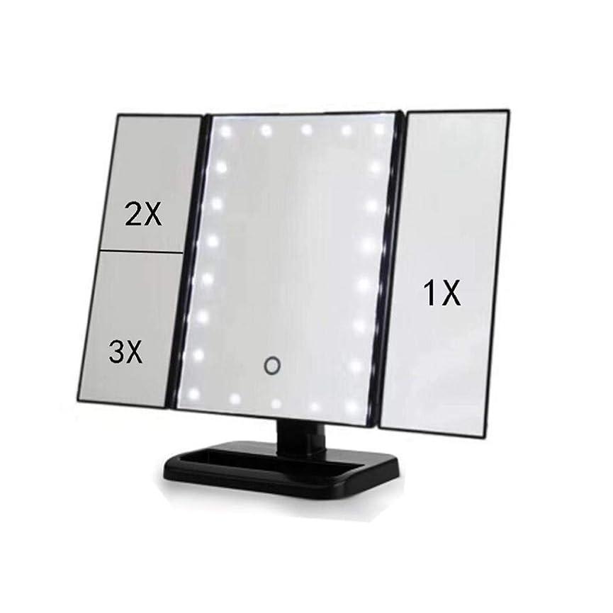 寛容ためにファックスBossip 化粧鏡 化粧ミラー 鏡 三面鏡 卓上 ledライト付き 折りたたみ 拡大鏡 曇らないミラー 明るさ調節可能 180°回転 2WAY給電 (ブラック,22個LEDライト)