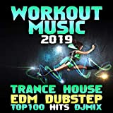 2 Hr Trance Fitness Toner, Pt. 6 (135 BPM Progressive Goa Workout Music DJ Mix)