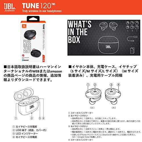 JBLTUNE120TWS完全ワイヤレスイヤホンBluetooth対応ブラックJBLT120TWSBLK【国内正規品/メーカー1年保証付き】