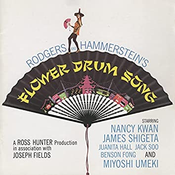Flower Drum Song (Remastered)