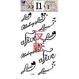 PLATA ※10枚セット※【 I 1 】 素肌を飾る タトゥーシール TATOO STICKER