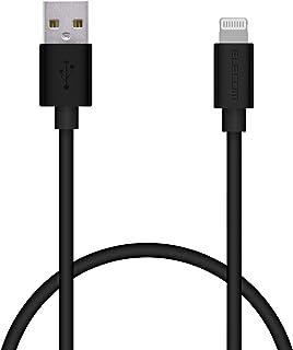 エレコム Lightningケーブル ライトニング iPhone 充電ケーブル スタンンダード 【 iPhone 13 / 12 / SE (第2世代) 対応 】 Apple認証品 0.5m ( 50cm ) ブラック MPA-UAL05BK