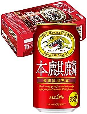 『【新ジャンル/第3のビール】本麒麟[350ml×24本]』