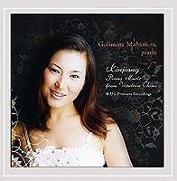 Xinjiang Piano Music from Western China