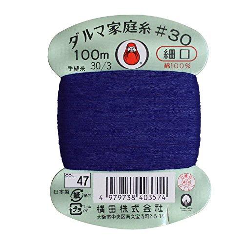 横田 ダルマ 家庭糸 手縫い糸 30番手 細口 col.47 パープル 100m 01-0130